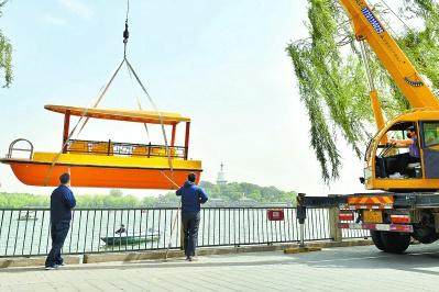 北海公园新游船下水