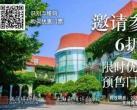 观复博物馆恢复开放将于2020年5月18日,预约购票限时优惠!