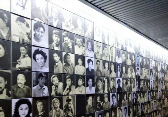 【东城区】北京人民艺术剧院戏剧博物馆在线预约