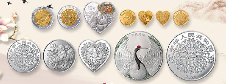 2020吉祥文化金银纪念币预约时间预约入口