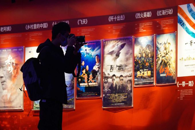 """2020第十一届北京民族电影展正式启幕 与市民""""云相聚""""[墙根网]"""