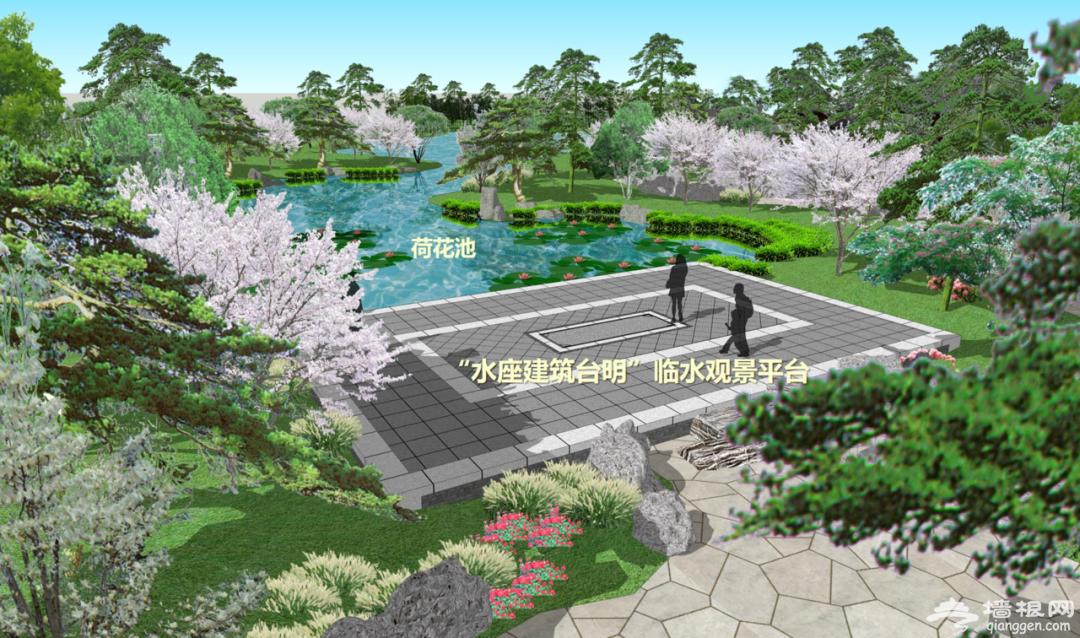 好消息!海淀这处大型滨水公园将免费开放,传说元太子曾在此泛舟[墙根网]