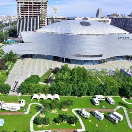 【丰台区】北京汽车博物馆门票(成人票/学生票票/免费票)