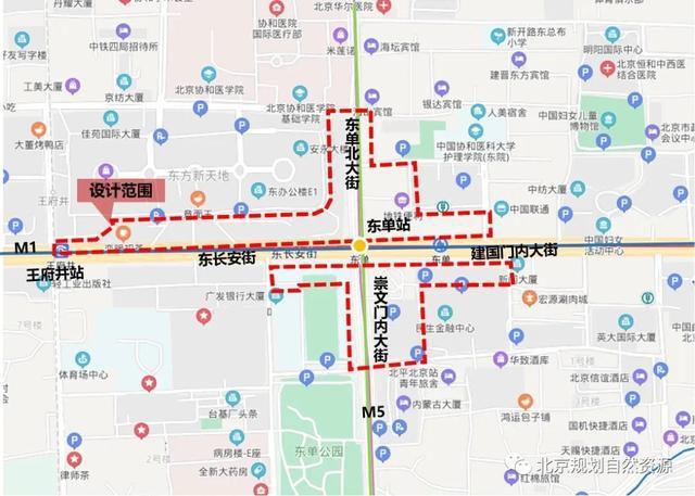 """""""神州第一街""""焕新!长安街及延长线公共空间将重新设计[墙根网]"""