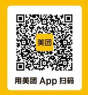 北京东小口城市休闲公园入园指南(预约+健康码)