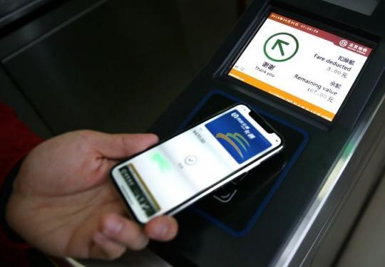 今起23条地铁启用电子票,一次可买10张,30天内有效