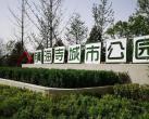 北京朝阳三大工程即将完工!一个国家级美术馆,一个17万平大公园