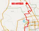7月26日起,北京优化调整25条公交线路
