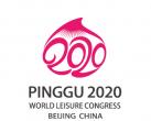 2020北京·平谷世界休闲大会确认延期,将于2021年4月举行