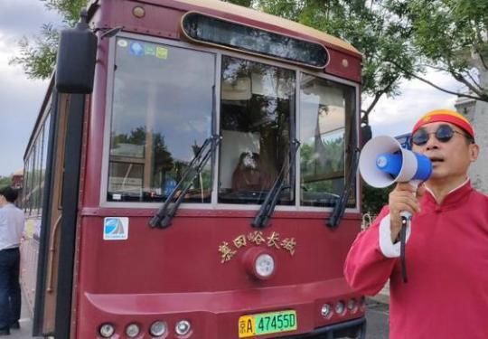 乘铛铛车游南中轴 北京将增三条夜景游线路