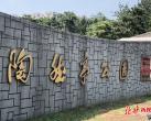 北京陶然亭公园将开辟新西门,预计10月底正式投入使用