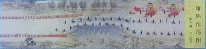 """佟麟阁将军曾在此殊死抗日!300年永胜桥将正式""""回归""""[墙根网]"""