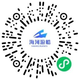2020年天津海河游船教师节优惠活动船票购票入口+购票流程