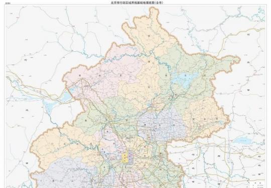 2020年北京新版标准地图发布(附查看入口+地图样式)