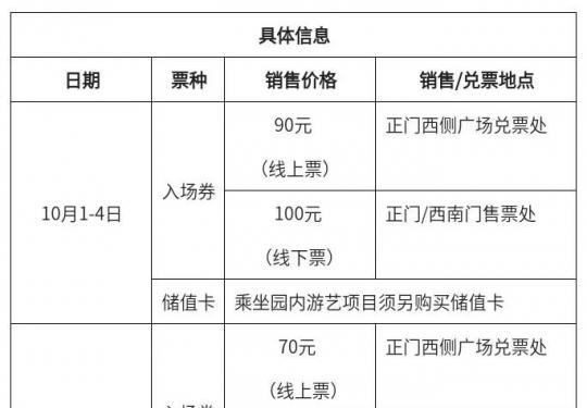 """2020第九届""""动漫北京""""潮流动漫展(时间+地点+门票)"""