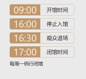 2020北京国家博物馆中秋国庆正常开馆