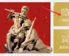 北京军事博物馆网上预约入口(网址+操作指南)
