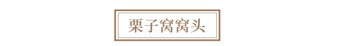 含谟轩 国宴菜坐阵,占地1000㎡淮扬菜食府,一口感受温柔江南[墙根网]