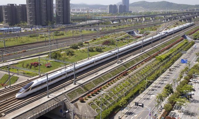 京沪高铁将实行浮动票价,优化调整原则和实施方案看这里[墙根网]