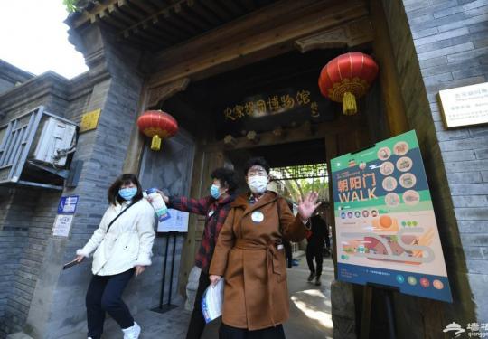 北京朝阳门发布漫游地图,4条路线串联29个胡同文化遗址
