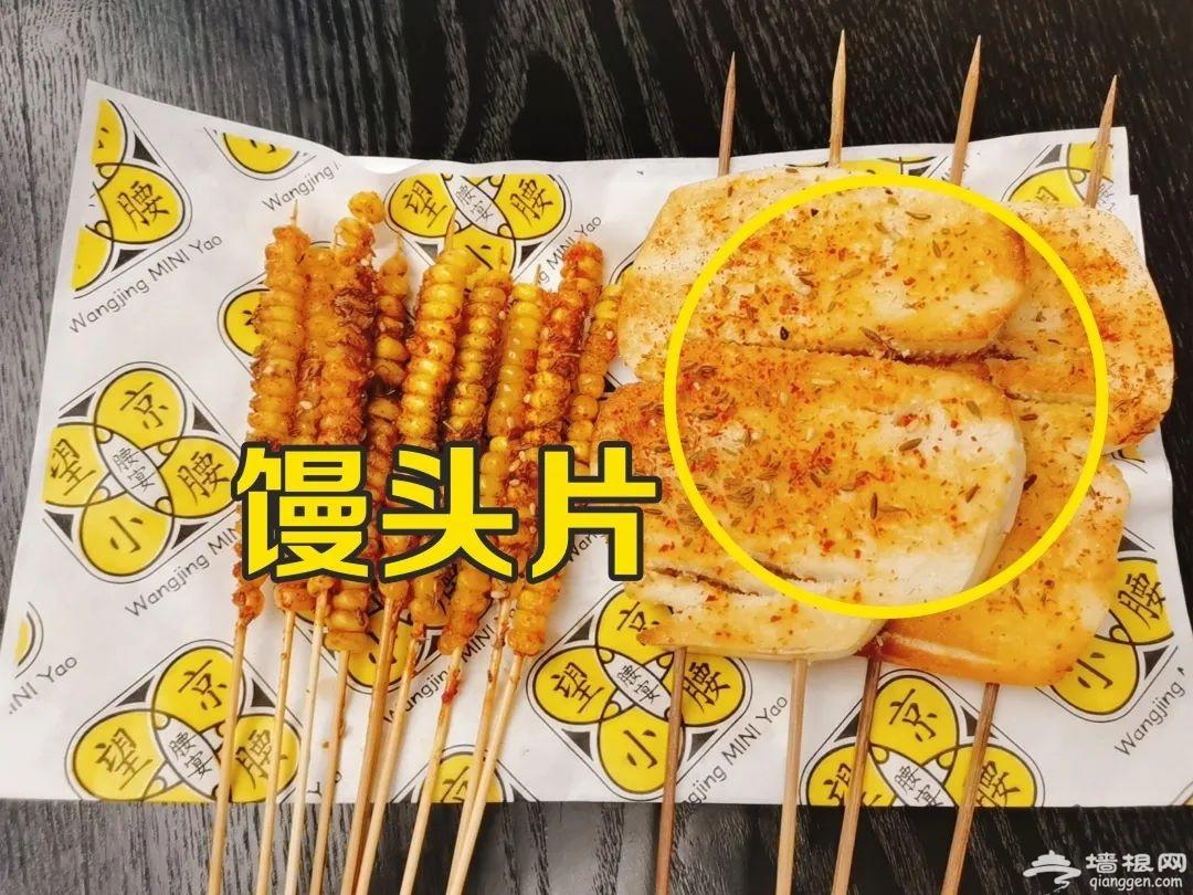 腰宴望京小腰,京城烧烤江湖的传奇!吸引了无数粉丝打卡[墙根网]