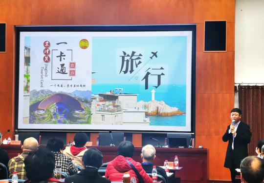 京津冀旅游一卡通將為老年人提供直通車項目