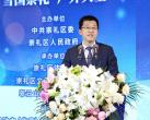 再啟新征程,第二十屆中國·崇禮國際滑雪季新聞發布會在京隆重舉行