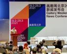 2021画廊周北京启幕,I Do持续跨界艺术赋能品牌发展