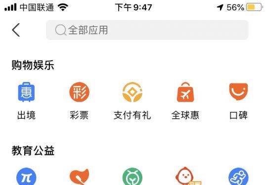 京张高铁延庆支线票价多少钱?附购票方式