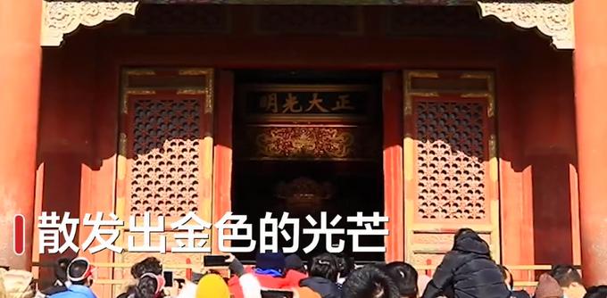 """故宫""""正大光明""""匾被冬日金光点亮,五条金龙闪闪发光再现皇家气势[墙根网]"""