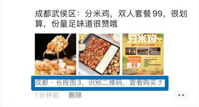 联联周边游、侠侣亲子游等平台产品推广的最佳发圈时间及技巧