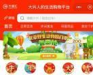 2021北京大兴野生动物园春节免费门票怎么领?领取指南