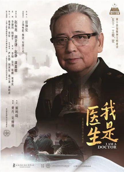 中国科技馆巨幕影院免费观影(预约入口+观影时间+影片列表)