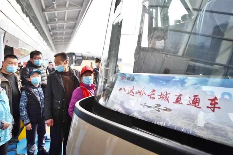 """北京""""六里桥-八达岭旅游直通车""""开通,初期票价和车次定了![墙根网]"""