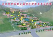 2021北京植物园桃花观赏季周六开幕,附赏花地图