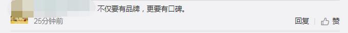 北京最后一家狗不理停业!正式败退京城餐饮业,网友:一副好牌没打好[墙根网]