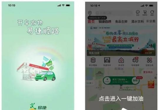 北京散装汽油哪里可以买?附官网入口