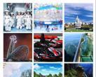 2021吉象多多游览年票踏青版景区目录