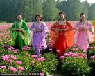 2021年5·19中国旅游日北京景区活动