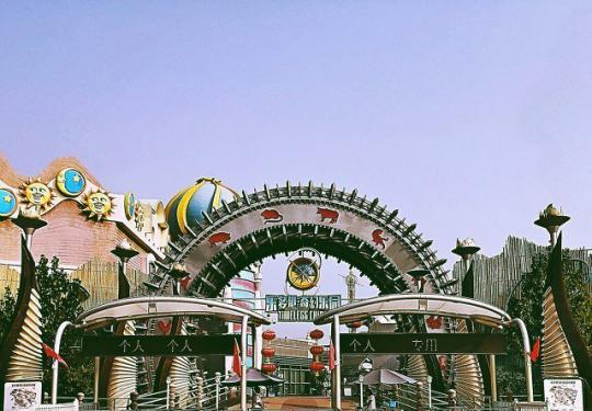 2021北京乐多港奇幻乐园首届泡泡电音狂欢节攻略