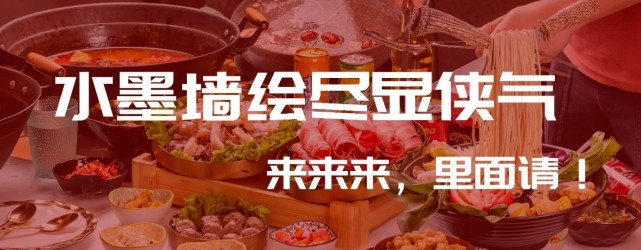 千牛刀·霸气牛肉锅 北京超霸气的餐厅!霸占必吃榜单!来这里满足你大口吃肉大口喝酒的愿望![墙根网]