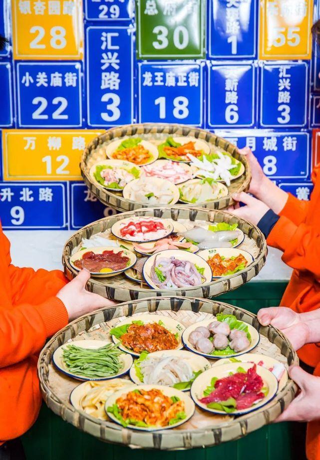 有拈头火锅 火锅界的满汉全席 好吃不贵,丰俭由人[墙根网]