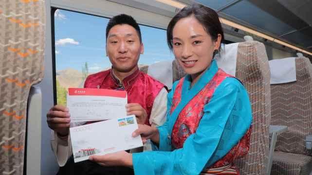 快行幸福团结线 畅游西藏新时代[墙根网]