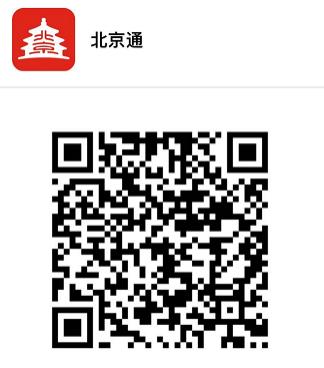 """""""北京普惠健康保""""来了!惠及2000余万北京医保参保人[墙根网]"""