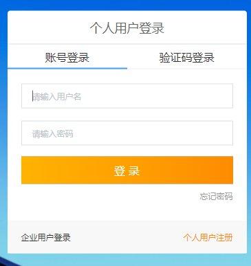 2021北京服贸会官网预约入口及操作指南[墙根网]