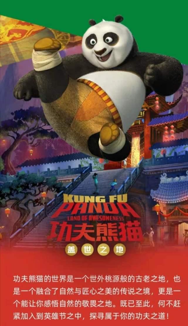2021北京環球影城怎么買票[墻根網]