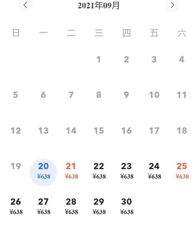 北京環球影城門票價格日歷圖(9月-12月)[墻根網]