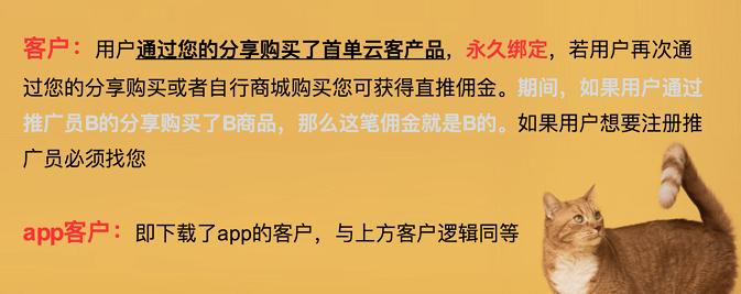 云客贊的達人規則 級別收益制度介紹[墻根網]