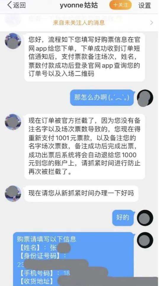 北京环球影城门票骗局提醒(附官方购买平台)[墙根网]
