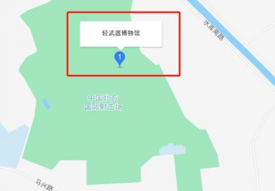 北京轻武器博物馆游览攻略(预约+门票+地址)